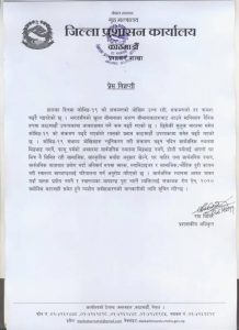Kathmandu District Administration issues fresh Covid safety guideline, urges people to celebrate Holi at home